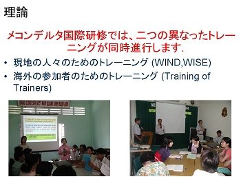 two trainings are implemented.jpg